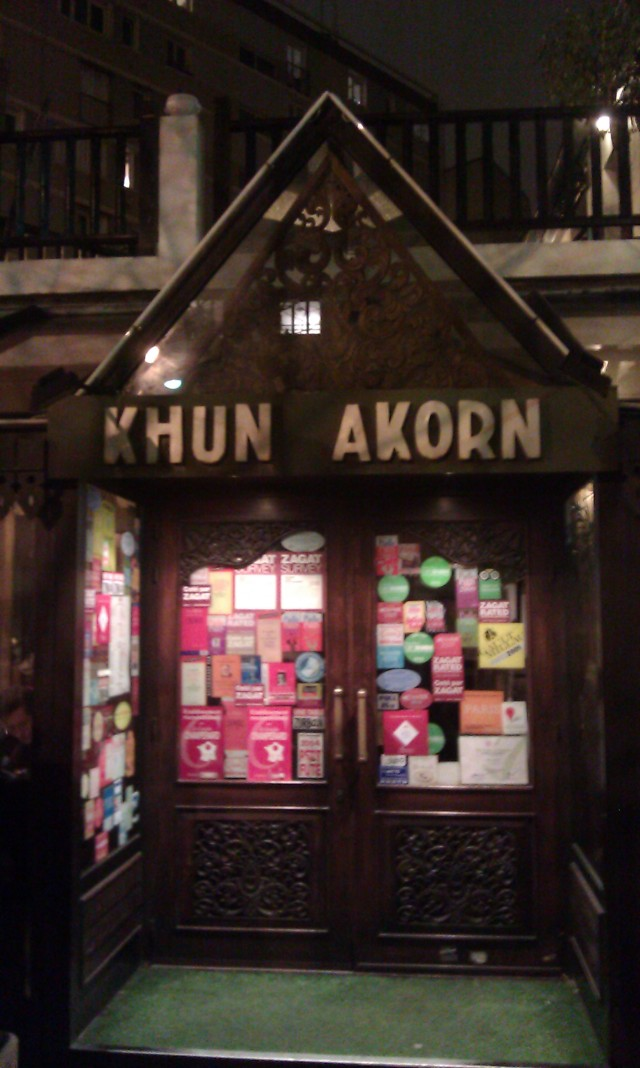 Façade du restaurant Khun Akorn [front of the restaurant Khun Akorn]
