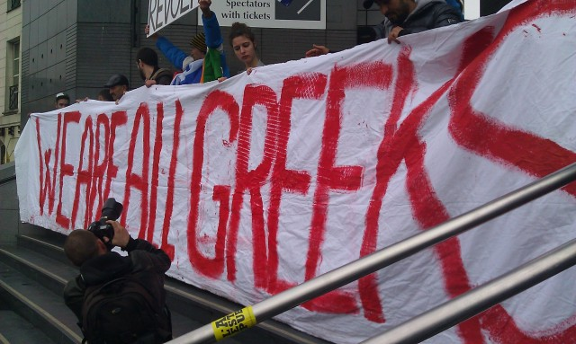 Nous sommes tous grecs [We are all greeks]