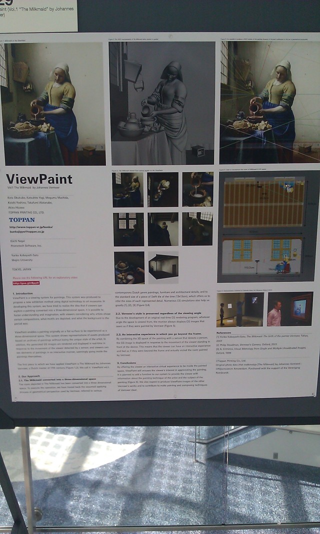 SIGGRAPH 2012 poster :  [SIGGRAPH 2012 poster: ViewPaint]