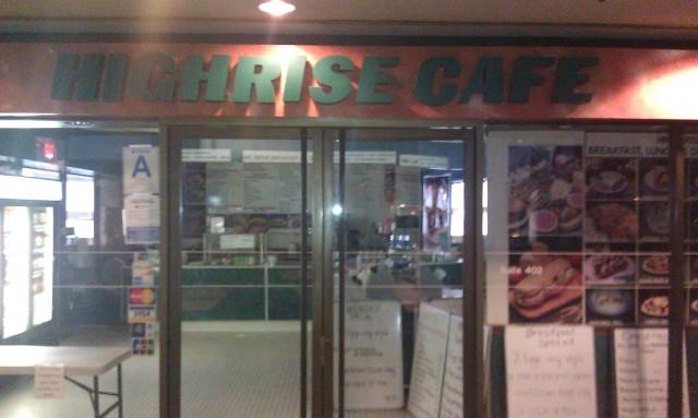 Highrise Café, Westin Bonaventure Hotel, quatrième étage [Highrise Café, Westin Bonaventure Hotel, fourth floor]