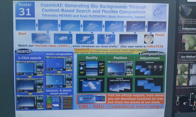 SIGGRAPH 2012 poster :  [SIGGRAPH 2012 poster: CosmicAI: generating sky backgrounds through content-based search and flexible composition]