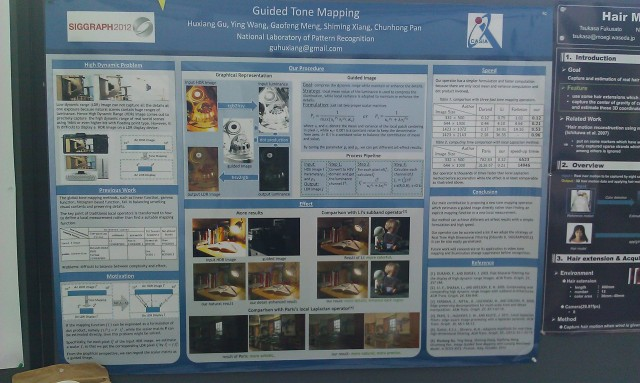 SIGGRAPH 2012 poster :  [SIGGRAPH 2012 poster: Guided tone mapping]