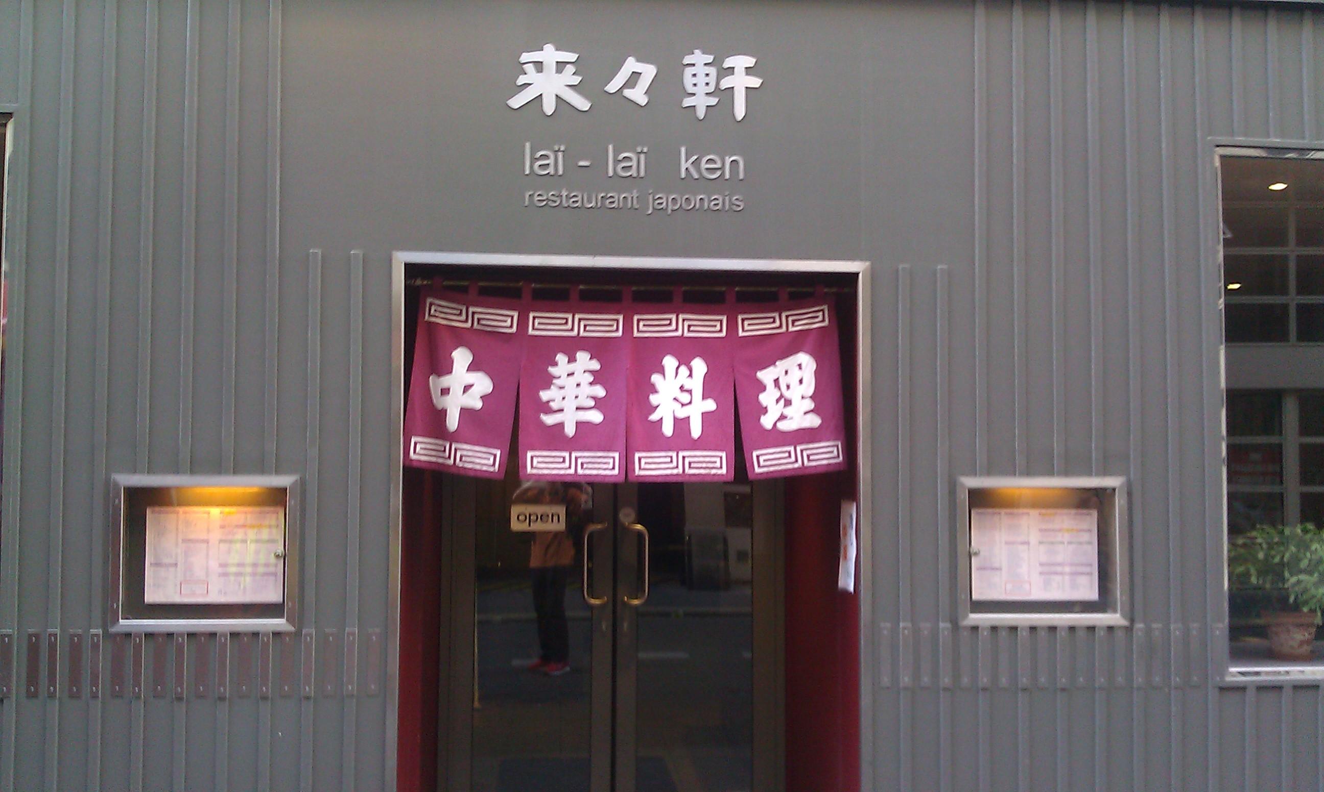 Site de rencontre pour japonais