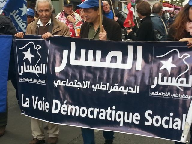 Voie démocratique et sociale [Democratic and social way]