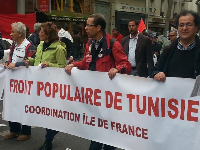 Front populaire de Tunisie [Popular Front of Tunisia]